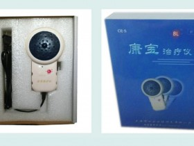 万博电竞娱乐系列产品——新型CR-S刻通快 康宝万博体育manbetx手机官网