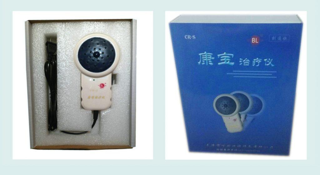 球王会欢迎你系列产品——新型CR-S刻通快 康宝球王会电竞app下载